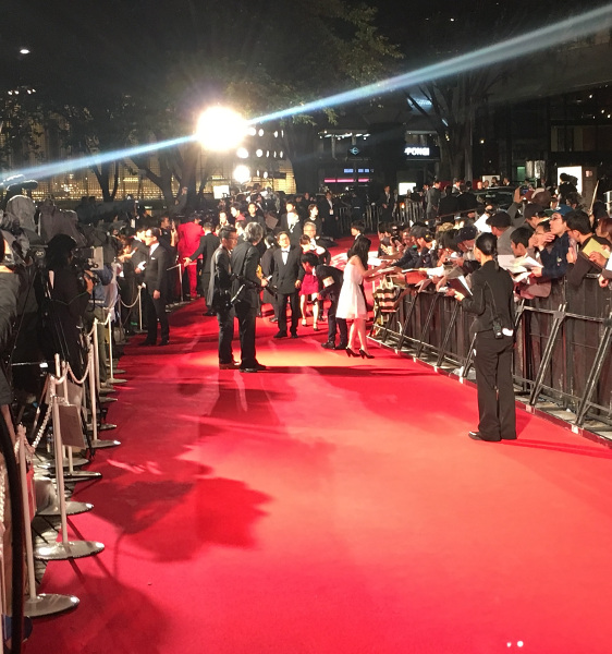 photo:Red carpet at the Tokyo International Film Festival