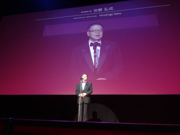 photo:METI Minister Seko delivering a speech at the Tokyo International Film Festival