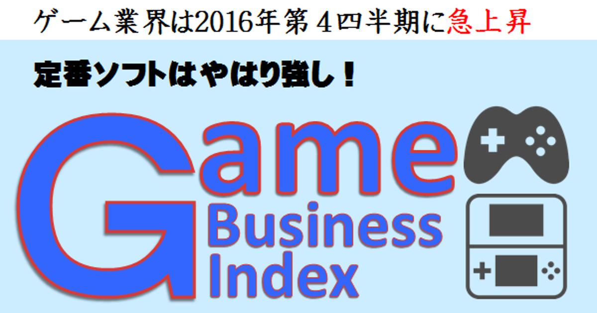 http://www.meti.go.jp/statistics/toppage/report/minikaisetsu/hitokoto_kako/20170418hitokoto.png
